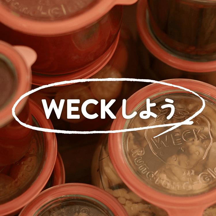 weck-compressor