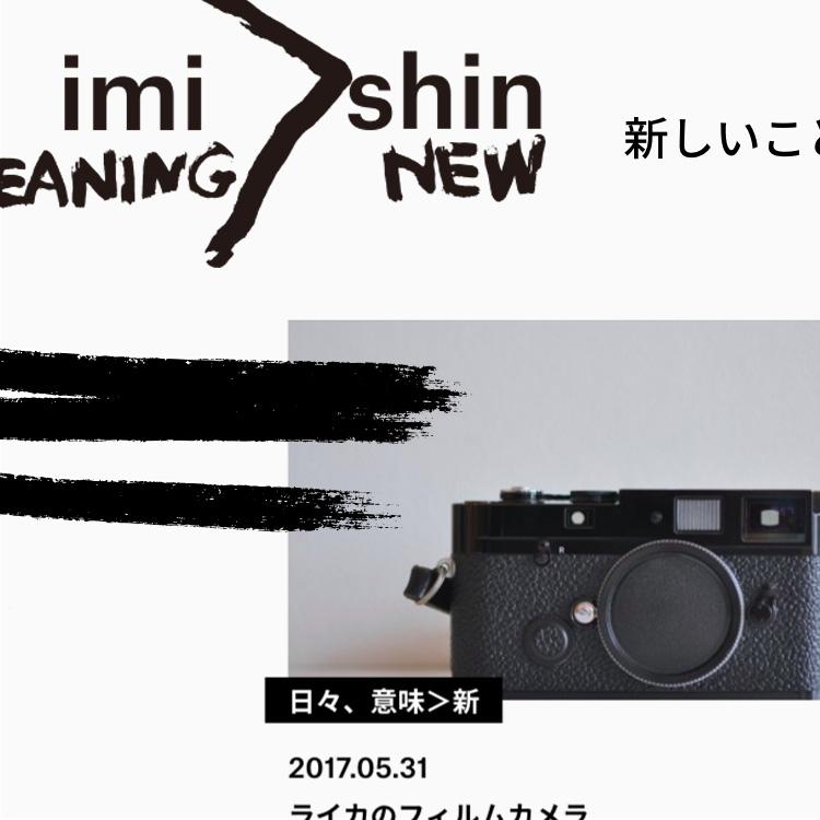 imishin32